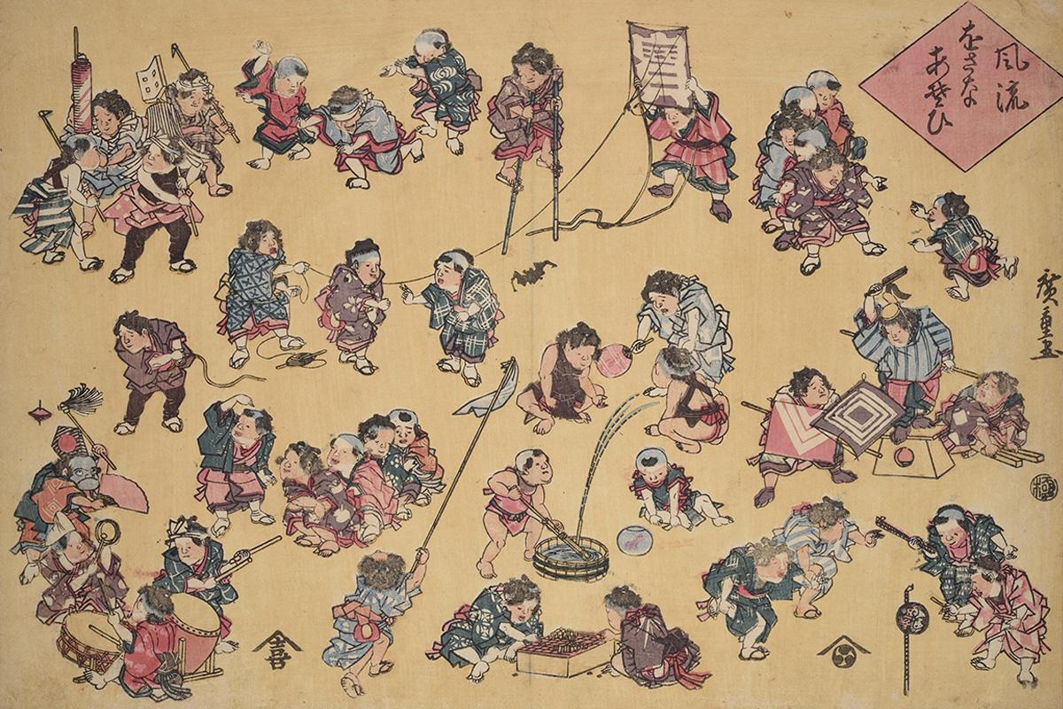 くもんの子ども浮世絵コレクション 遊べる浮世絵展 江戸の子ども絵