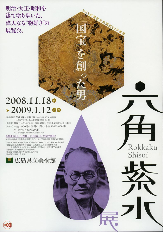 ���������� ��������������������� hiroshima