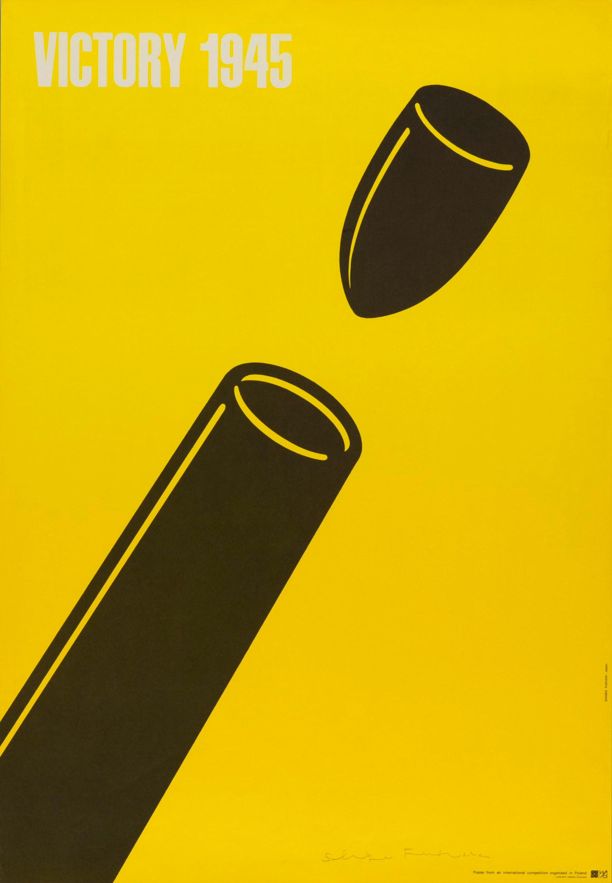 《VICTORY 1945》 1975年 ©Shigeo Fukuda ©Photo DNP Foundation for Cultural Promotion